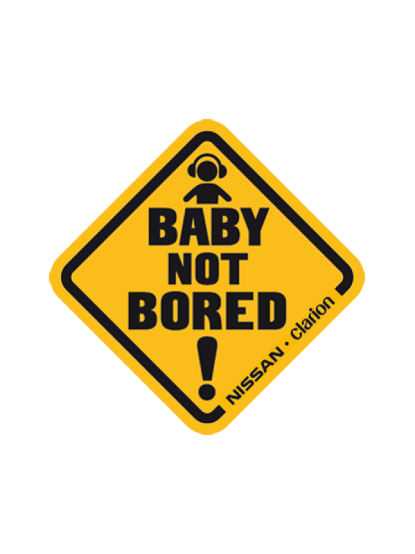 baby-on-board-award